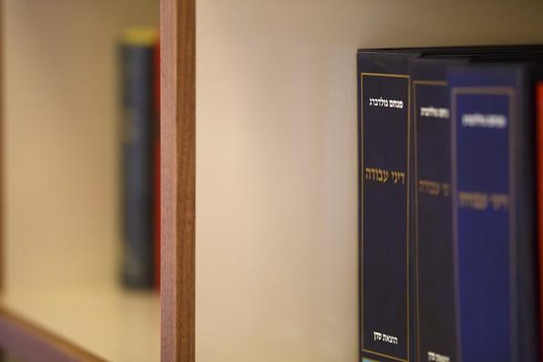 משרד עורכי דין יובל ברוק